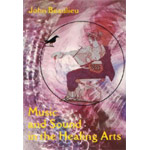 Music_and_Sound_In_Healing_Arts_150x150